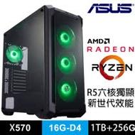 華碩X570平台 AMD新世代 R5-3600 六核高速獨顯電玩機I