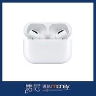 (自取)台南【馬尼】原廠公司貨 蘋果 Apple AirPods Pro 藍牙耳機/入耳式耳機/無線耳機/主動式降噪