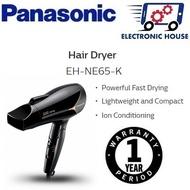 ★ Panasonic EH-NE65-K Hair Dryer ★ (1 Year Singapore Warranty)