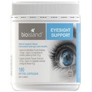 Bio Island 天然提取藍莓護眼片