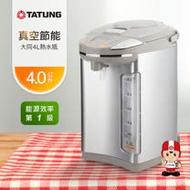 大同 4L電熱水瓶 TLK-441MA