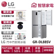 LG 樂金 GR-DL88SV 門中門對開冰箱 星辰銀 / 821公升 送銀離子被、LG藍芽耳機、樂美雅餐具