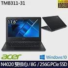 Acer 宏碁 TMB311-31-C7W7 11.6吋HD/N4020/8G/256GB SSD/Win10/小筆電
