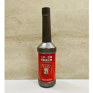 【莎朗黑油】YULON NISSAN 原廠 三合一汽油保護劑 汽油精 3合1