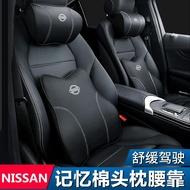 【花花一號店】Nissan KICKS 記憶枕 頭枕 SENTRA TIIDA MAR