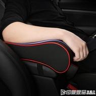 汽車載用品加高通用型增高墊套扶手箱內飾記憶棉手扶中央扶手箱墊