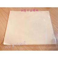 國際牌nu sc100小白蒸烤爐 烤盤用烤紙 100張 25*30