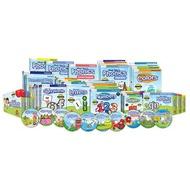 ULTIMATE Preschool Prep Pack 旗艦組