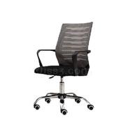 Modern Ergonomic Mesh Office Chair! Best Buy For Home / Office / Study !