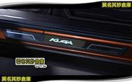 莫名其妙倉庫【5P001 原廠四片LED迎賓】四門 迎賓踏板 LED 冷光踏板 2017 Ford 福特 KUGA