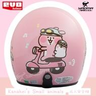 贈鏡片及好禮 卡娜赫拉3 粉紅 兔兔 P助 安全帽 正版授權 復古帽 半罩帽 3/4罩 EVO 309 耀瑪騎士