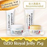 OZIO Royal Jelly 5 in 1 Gel 75g / Hyaluronic Acid Collagen Honey