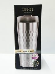 🌟現貨🌟仙德曼316輕量隨身杯480ml LL480 仙德曼真空保溫杯 316不鏽鋼真空杯 冰霸杯 咖啡隨身杯 啤酒杯 咖啡保溫杯 輕量保溫杯