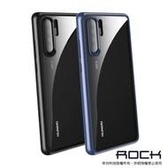 ROCK 晶透 系列 HUAWEI 華為 P30 P30 pro 抗震 防摔殼 雙料 手機殼 保護殼