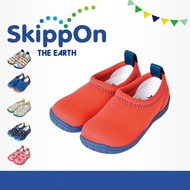 日本【Skippon】「ISEAL VU系列」兒童休閒機能鞋〈南法鄉村紅 〉