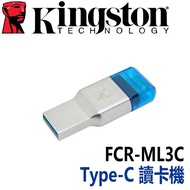 【Kingston 金士頓】MobileLite Duo 3C USB Type-C 讀卡機 microSD 專用(FCR-ML3C)