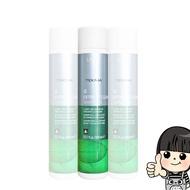 【LAKME】 TEKNIA 基礎系列 深度洗髮精 300ML 出色/昇華/深度/矯色【芸采小舖】