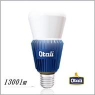 [含稅] {隨貨贈口罩} Otali 新一代 12W藍寶石 LED 燈泡 CNS 全電壓 AC100-240V
