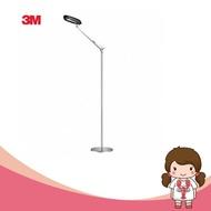 【蝦妹代購】【3M】58度博視燈單臂LED立燈(GS1600 晶鑽黑)