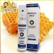 【澳洲必買】Sinicare Evermore Propolis Spray 蜂膠噴劑白金版 30ml