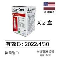Accu-Chek - Performa 羅氏卓越血糖試紙 韓國版 2盒 共100張 (平行進口)
