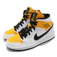 Nike 休閒鞋 W Air Jordan 1 Mid 女鞋 經典款 喬丹一代 皮革 簡約 穿搭 白 黃 BQ6472107 BQ6472-107