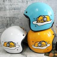現貨📢正版📢蛋黃哥 安全帽 附抗UV長鏡片 蛋黃哥安全帽 3/4安全帽 全罩安全帽 半罩式 三麗鷗安全帽 卡通