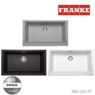【BS】Franke瑞士 KBG 110-70結晶石水槽 結晶花崗石水槽