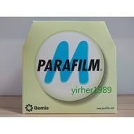 頤和~【封口膜】M牌 封口石蠟膜(PARAFILM) W4in x L125feet