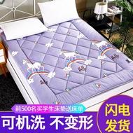 Foldable Bed Mattress Foldable Bedding Queen Size Mattress Tatami Mattress
