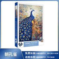1000pcs Peacock Jigsaw Puzzles Children & Adult Puzzle Interactive Animation