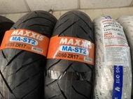 【崇明輪胎館】 MAXXIS 瑪吉斯MA-ST2 120/70-17 3100元 重車輪胎 熱融胎