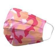 善存醫用口罩 | 優美特成人平面 迷彩 緋櫻粉 | 25 入 雙鋼印