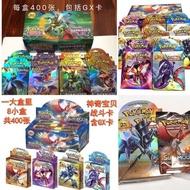 現貨神奇寶貝Pokemon Go寵物小精靈對戰遊戲卡片400張日月卡基格爾德 鳳凰 Z神GX卡英文版卡功能卡(699元)
