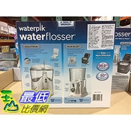 (WP-140 的新款) Waterpik 沖牙機(WP-150+ WP-310)(含12支噴嘴)洗牙潔牙機