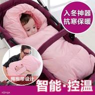 台灣專區 限時優惠۞№【11大降價進行中】嬰兒睡袋兒童羽絨棉加絨防踢被新生兒外出抱被