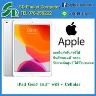 """iPad Gen7 10.2"""" Wi-Fi+Cellular 32GB Silver MW6C2TH/A"""