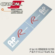 ★超低價車貼店鋪★ap racing85耐高溫卡鉗貼紙AP Racing Radi-Cal改裝卡鉗貼紙貼花