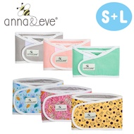 舒眠包巾 防驚跳新生兒 早產兒肚圍 (包巾Sx1+包巾Lx1)  美國 Anna&Eve