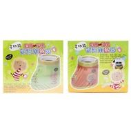 【奶油獅】多功能奶瓶/母乳恆溫加熱器--1入(橘/綠)