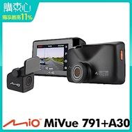 Mio MiVue 791D 星光頂級夜拍GPS雙鏡頭行車記錄器-急速配