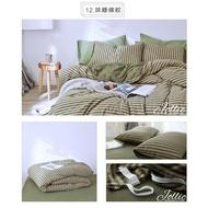 墨綠床包 純棉床包 條紋 出口日本親膚 墨綠色床包 多色可選100%純棉MUJI  抹茶綠棉天竺親膚 雙人床鬆緊帶床包組