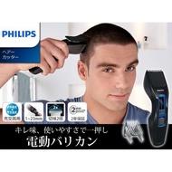 即將斷貨 日本原裝飛利浦PHILIPS HC3412 HC3418 HC3415電動理髮器 最新款 非hc3420