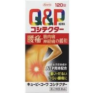 興和新藥  Q&P Kowa 【第2類醫薬品】Q&P Kowa KOSHITEKUTA 止痛藥 120錠