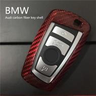 BMW T-CARBON 正碳纖維 鑰匙保護殼 (F10 F20 F30 F07 F45 F01)鑰匙殼 F11 F31