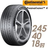 【Continental 馬牌】PremiumContact 6 舒適操控輪胎_單入組_245/40/18(PC6)