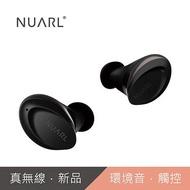 NUARL N6 mini真無線藍牙耳機/ 黑縷