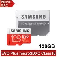 Samsung EVO Plus microSDXC Class10 128GB記憶卡 公司貨