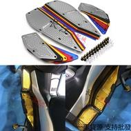Xmax300 Xmax 250 Modified Accessories Cnc Aluminum Alloy Foot Pad
