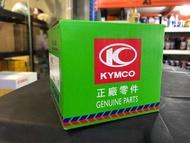 『油工廠』KYMCO 光陽原廠 GTX4L-BS電瓶PROJOG/JOG/勁風/恰恰50/勾引50/迪奧50/DIO50